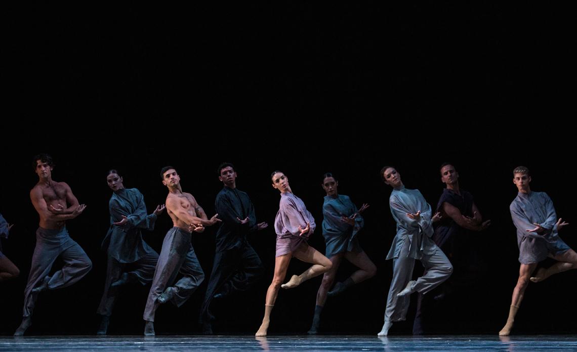 Foto de La Compañía Nacional de Danza (CND) inaugura el 8 de abril la edición número 36 del festival Madrid en Danza