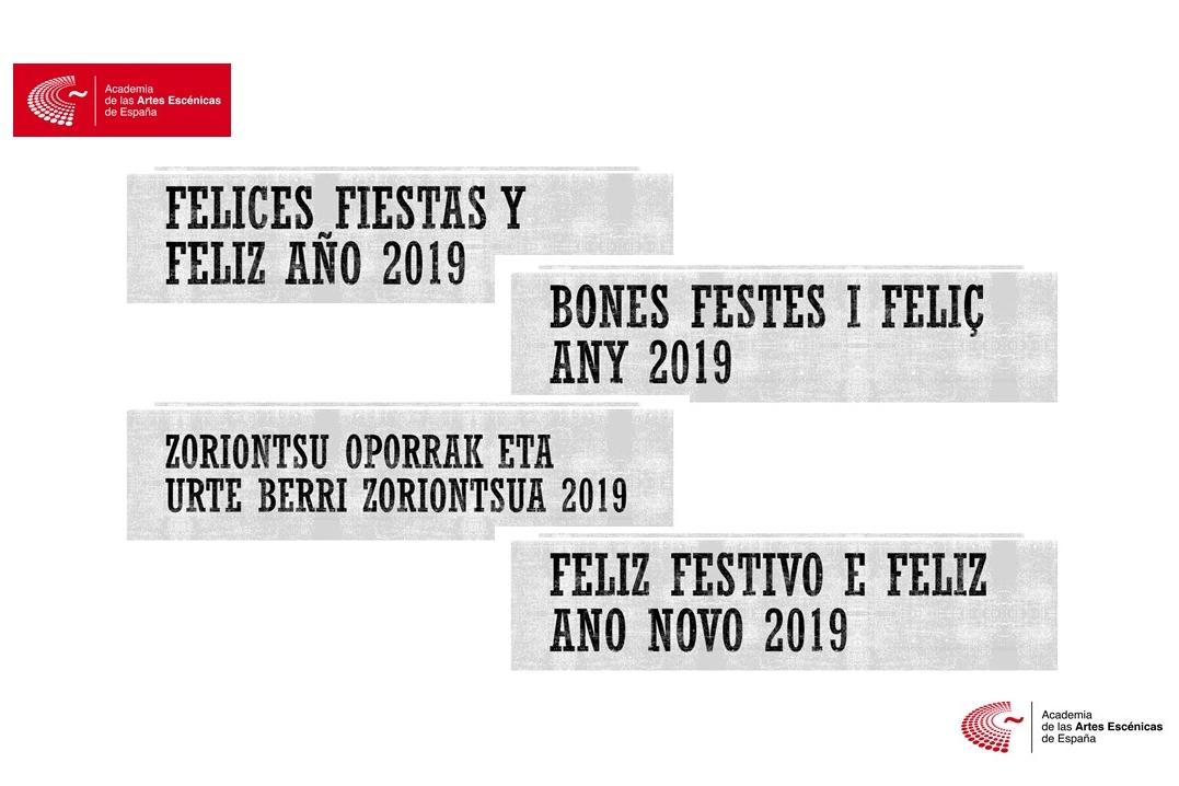 Foto de La Academia desea Felices fiestas y Feliz 2019